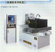 龙江进口电火花机 厂 品质保证 两年保修 价格