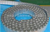 鑫丰牌TLG100型钢制拖链