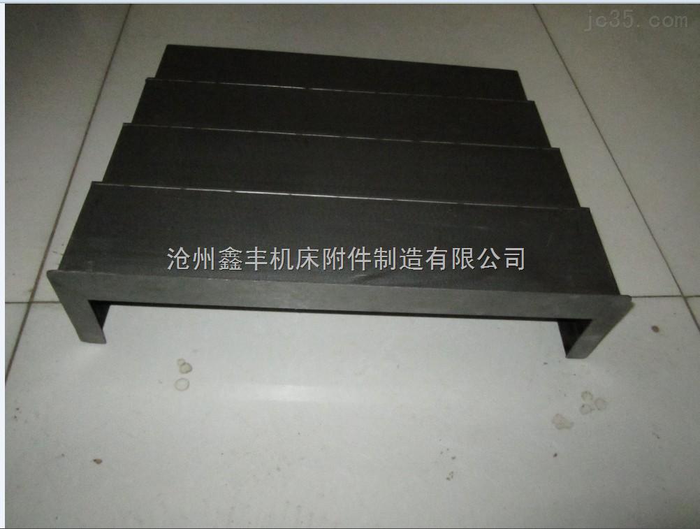 鑫丰牌机床钢板防护罩