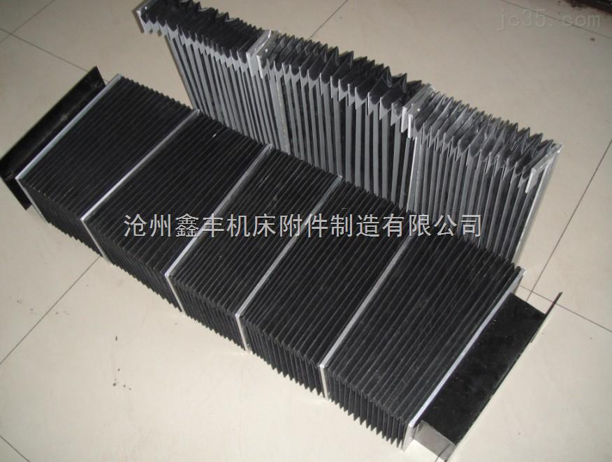 鑫丰牌风琴防护罩(皮老虎)