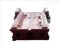 立式加工中心竞技宝下载铸件-VDL600A底座,铸锻件
