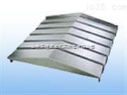大连落地镗铣床导轨防护罩板,钢板防护罩厂
