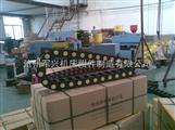工程塑料电缆拖链制造商