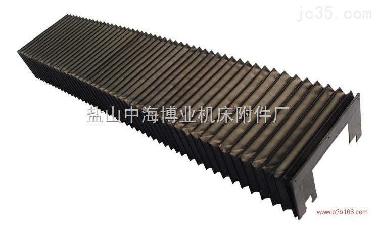 PVC柔性风琴式机床导轨防护罩
