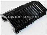 缝纫风琴式防尘罩