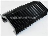 JS风琴防护罩