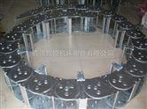 钢铝拖链  鑫诺专业制作
