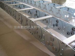 TL95型系列钢制拖链