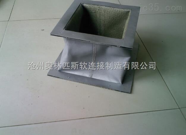 耐高温通风软连接 耐高温800度 耐酸碱 耐腐蚀
