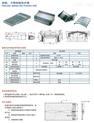 卧式加工中心专用钢板防护罩