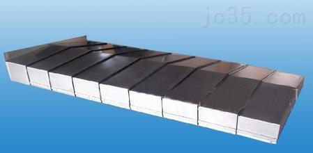 机床钢板导轨防护罩厂家