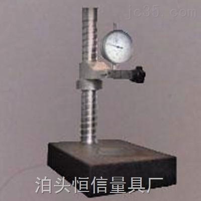 供应测微仪岩石表座测微仪精度