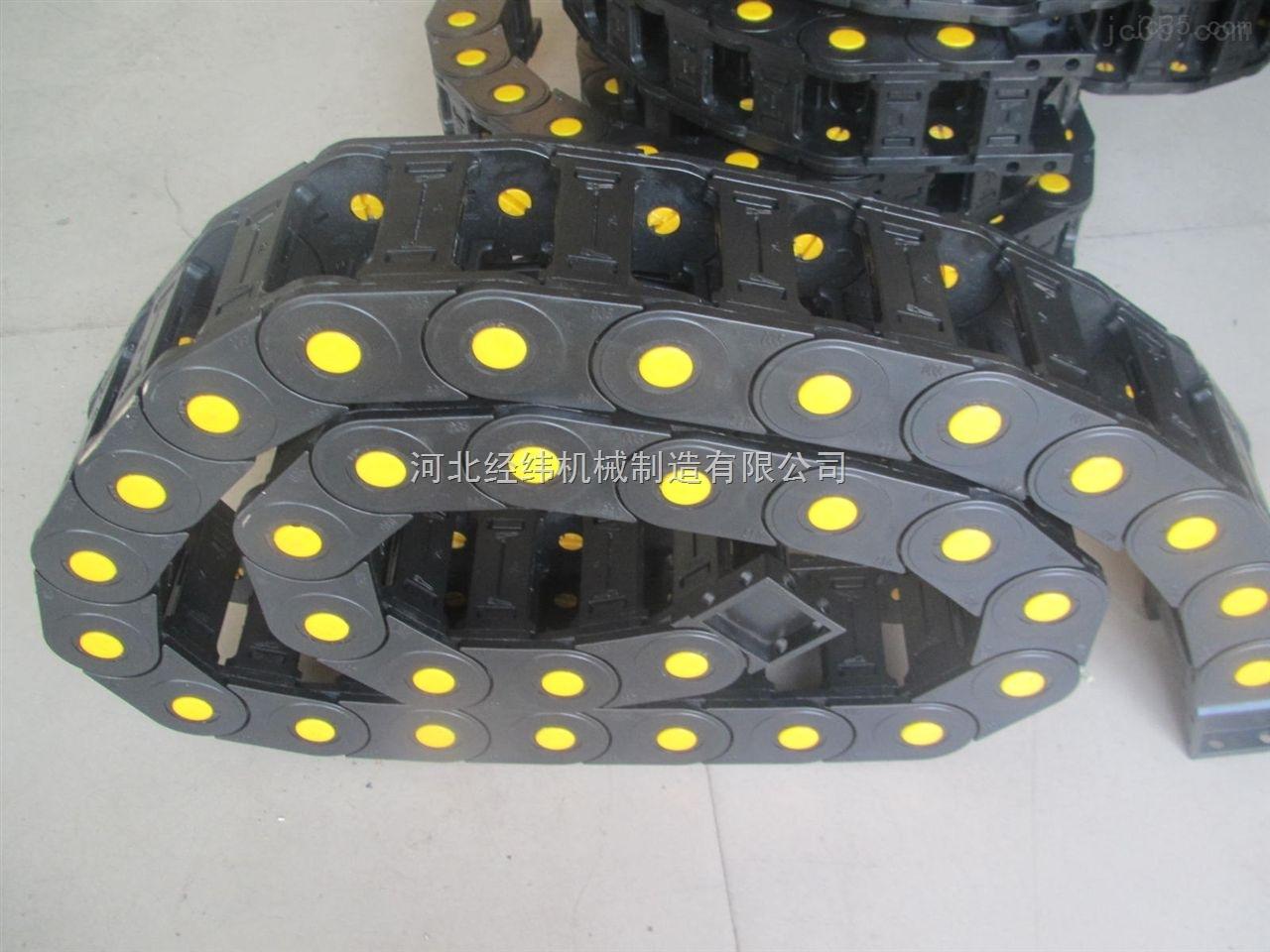 油管线缆保护链厂家 工程塑料拖链厂家现货批发