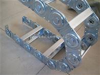 桥式镀锌加固型穿线钢铝拖链