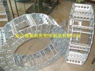 机械手TL125II承重型钢制拖链