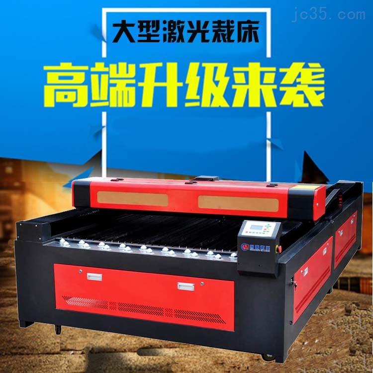 亚克力激光切割机 布料面膜大型激光裁床 导光板激光切割机