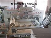 木工数控圆雕雕刻机