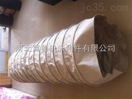 机床配件水泥罐装车帆布布袋