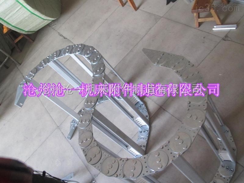 钻机穿线不锈钢金属拖链
