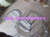 钻机穿线钢制拖链生产厂