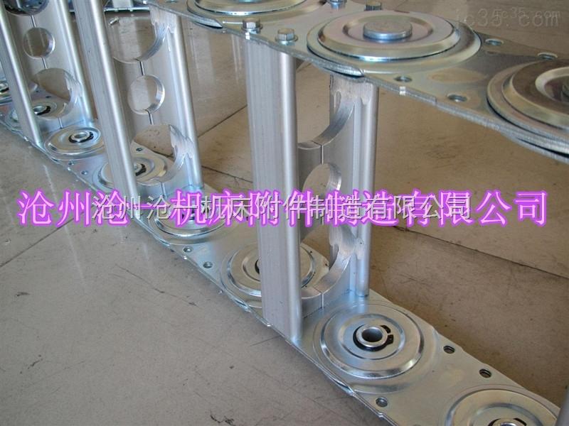 清障车电缆不锈钢拖链