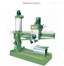 z3050江苏广速厂家直销z3050摇臂钻床经济型