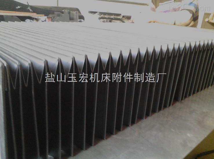 多用型伸缩式风琴防护罩