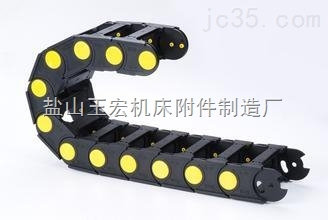 耐酸碱静音塑料拖链