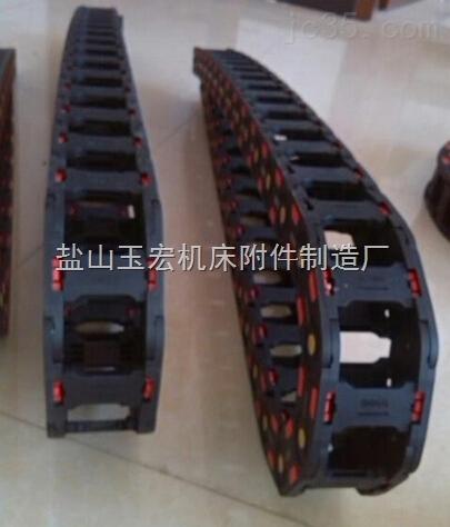 桥式穿线尼龙工程塑料拖链