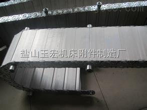 不锈钢封闭式钢铝拖链