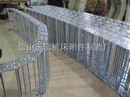 重型钢铝拖链