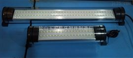 LED机床工作灯机床荧光工作灯