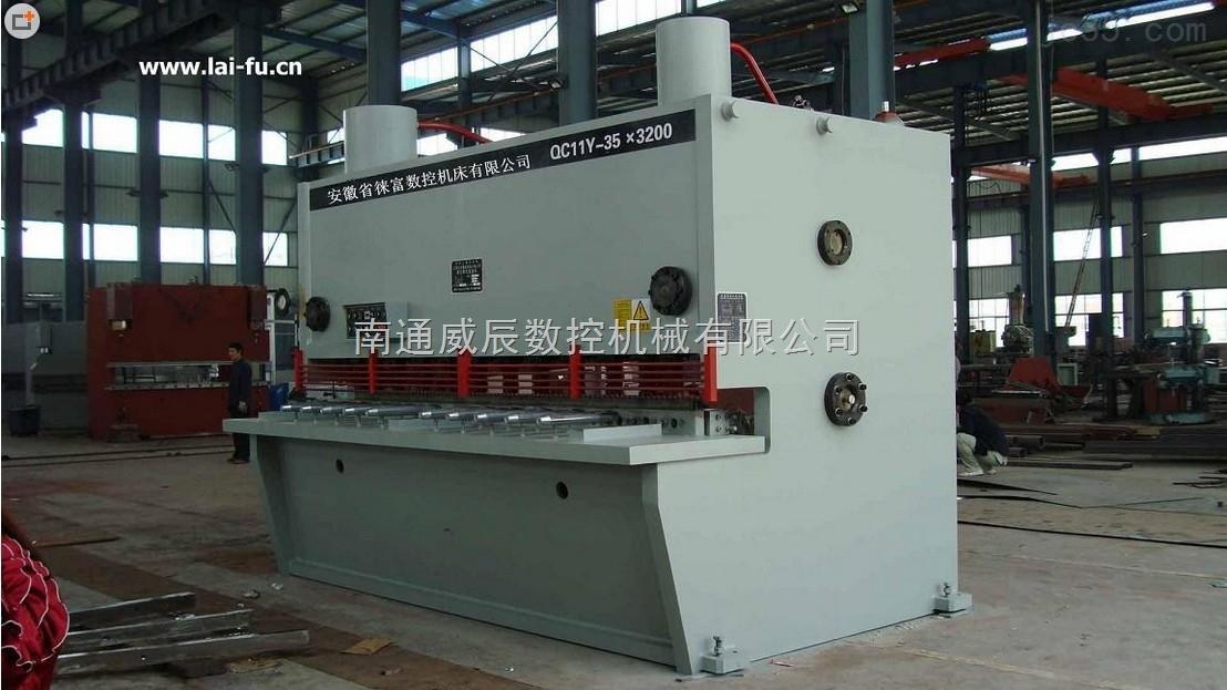 QC11Y液压闸式剪板机厂