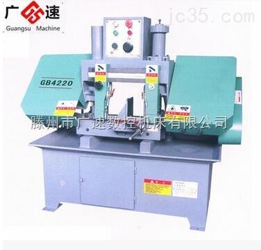 上海GB4220金属带锯床