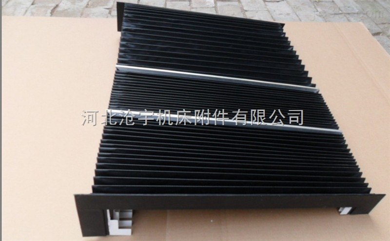 激光切割机设备耐高温风琴防护罩