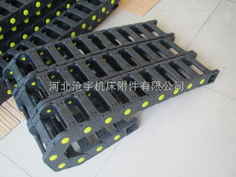 泰州重型机械45*125双排承重塑料穿线拖链