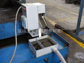 带式油水分离器