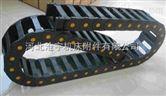 尼龙拖链生产厂家 质量可靠