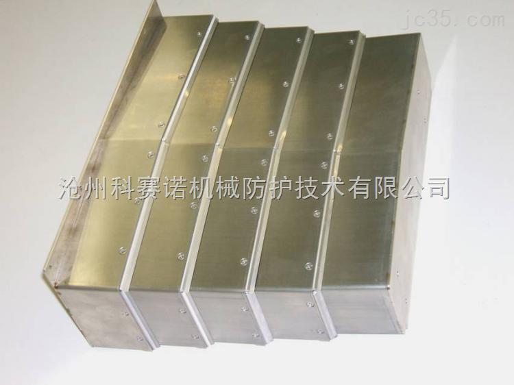 机床钣金防护罩厂,机床钣金防护罩供应商