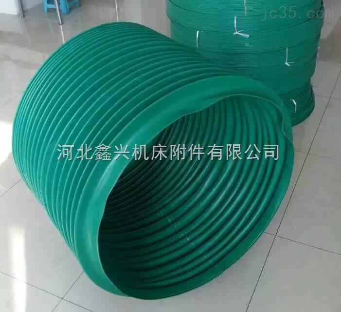 圆形液压油缸防护罩