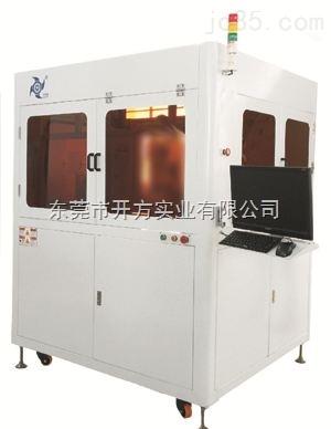 开方FPC全自动测试机KF-308