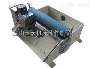 机械加工中碎料分离用磁性分离器