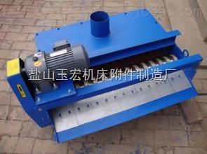 磁性分离器生产厂家