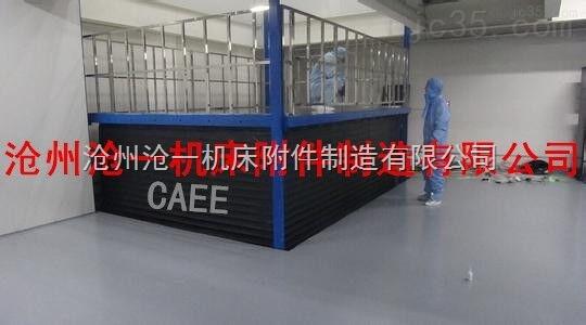 机床导轨u字型耐磨风琴防尘罩生产商