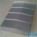 落地镗床钢板导轨防护罩   防铁屑钢板导轨防护罩