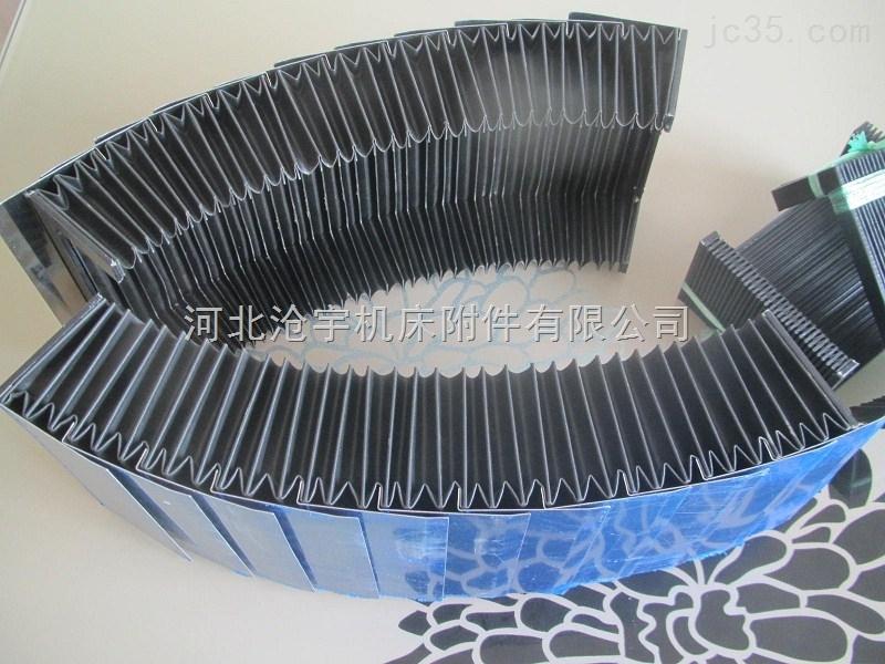 机床导轨防护罩 柔性风琴防护罩厂家