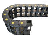 消音隔震桥式工程塑料拖链