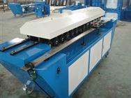 厂家直销共板法兰式折边机高配置 高品质 质保一年