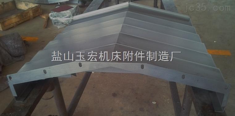 齐全导轨钢板防护罩