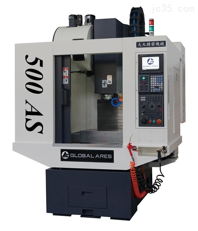 500 AS+ 数控高速钻铣攻牙中心机